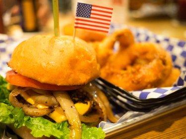 Americano Burger Bar (Cincinnati, OH)